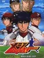 棒球大联盟第5季